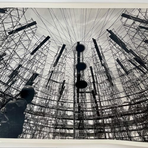 Dennis Wompra Studios Collection, view inside of radome being built